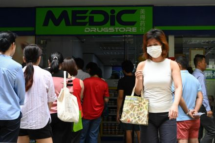 Singapore bars arrivals from China over virus fears
