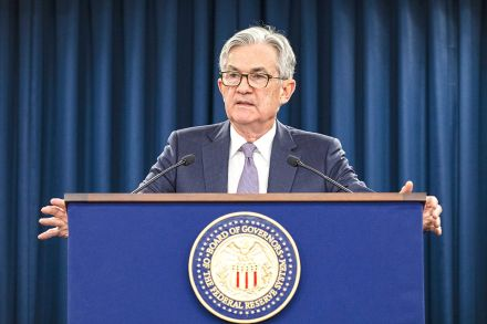 Fed Maintains Interest Rates In First Meeting Of 2020