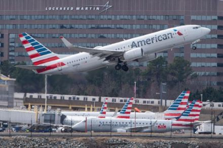 American Airlines Pilots Sue to Halt Flights to China