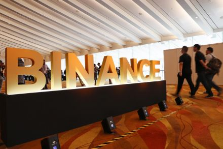 Binance is taking additional steps to tap Singapore's crypto market