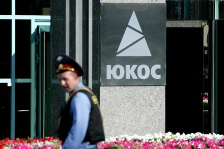 Court reinstates order for Russia to pay $50 bn over Yukos