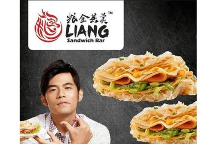 liang sandwich bar - facebook.JPG