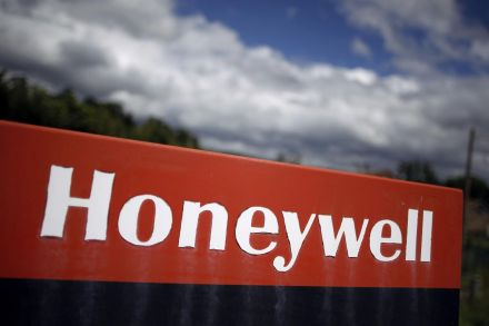 Honeywell will launch the World's most powerful Quantum Computer soon