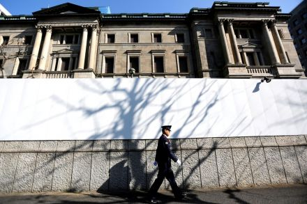 Bank of Japan to hold emergency policy meeting on Monday