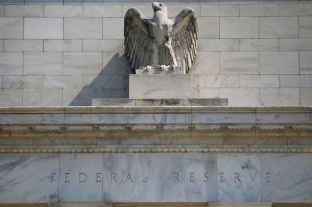 Federal Reserve Provides Emergency Aid To Mutual Funds