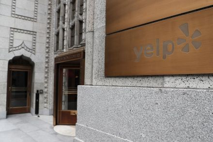 Yelp headquarters in San Fran - EPA.jpg