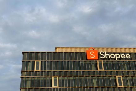 Shopee - Reuters.jpg