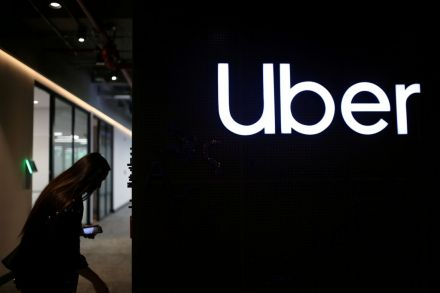 Uber to require drivers and riders to wear masks