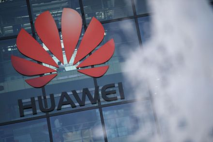 UK Looking to Remove Huawei From 5G Network