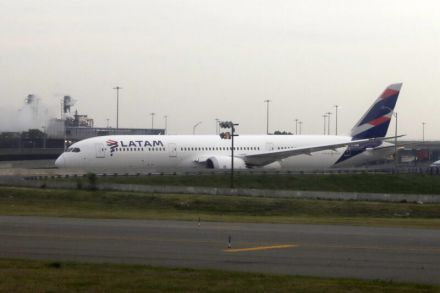 LATAM Airlines Files for Chapter 11 Bankruptcy