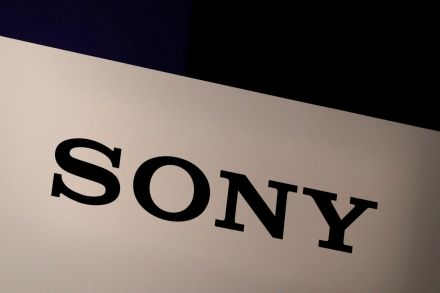 PlayStation Ordered To Pay $3.5 Million For Misleading Australian Customers