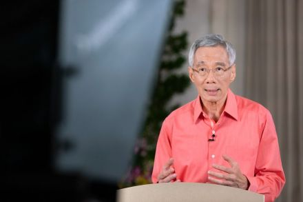 PM Lee - one-time use only.JPG