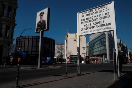 ym-checkpointcharlie-220620.jpg