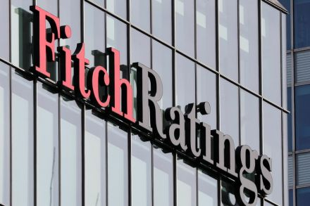 Fitch cuts Canada's rating to below AAA due to pandemic