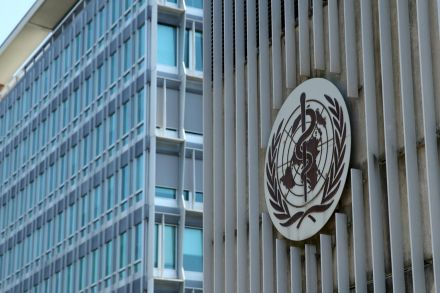 World Health Organization  discontinues hydroxychloroquine and lopinavir/ritonavir treatment arms for COVID-19