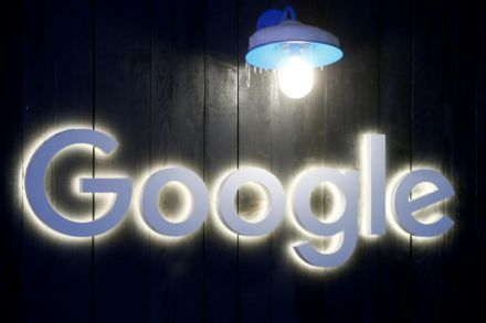 Google's new policy restricts ads for tracking technology and spyware