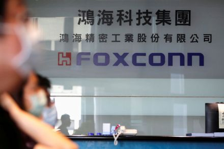 Apple supplier Foxconn to invest $1 billion in India, sources say