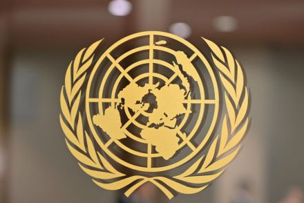 United Nations issues $10.3 billion coronavirus appeal and warns of price of inaction