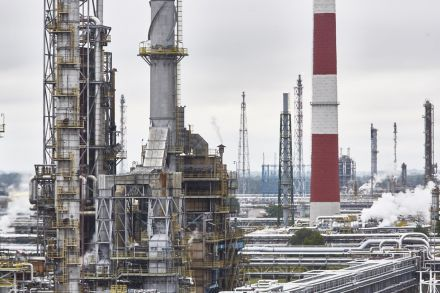 nz_oilrefinery_240737.jpg