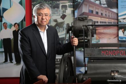 Thomas Chua - chairman and MD of Teckwah - ST file.jpg