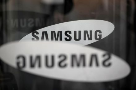 Samsung Electronics' Q2 Operating Profit Up 23% on High Chip Demand