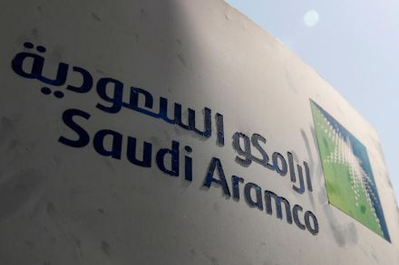 Saudi Aramco's Q2 net profit plunges 73.4% on lower oil prices