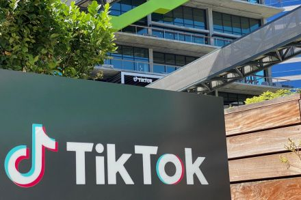 Oracle joins Microsoft as a possible bidder for TikTok — FT