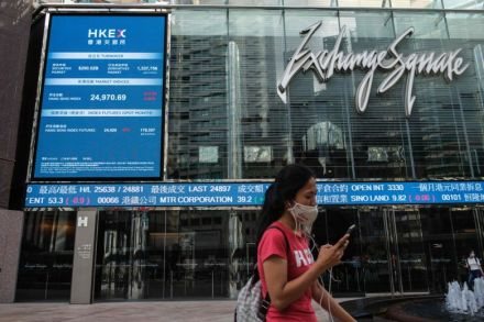 USA to Suspend Bilateral Agreements With Hong Kong