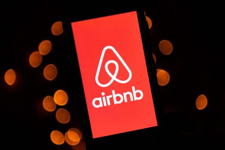 Airbnb finally files paperwork for an initial public offering