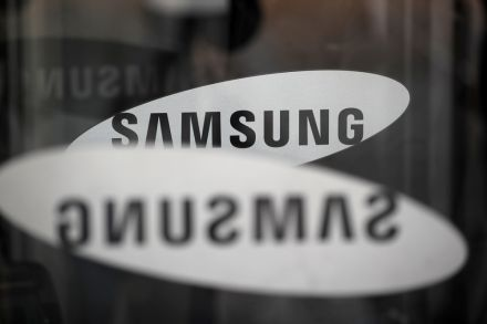 Samsung wins US$6.6b 5G Verizon deal while Huawei struggles