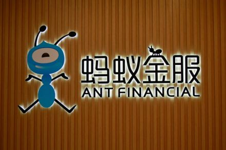 Ant Financial_Reuters.jpg