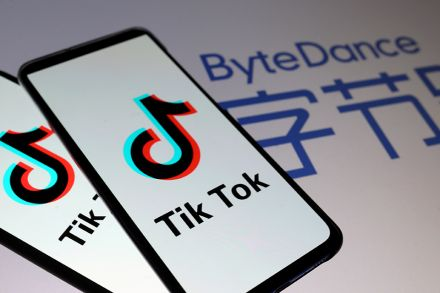 Trump team may give TikTok's owners more time to line up sale