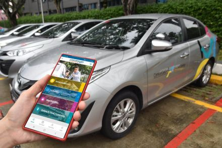 1) ComfortDelGro Driving Centre launches the myCDC mobile app for learners.jpg