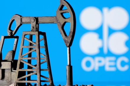 OPEC + will hold a meeting amid falling oil prices