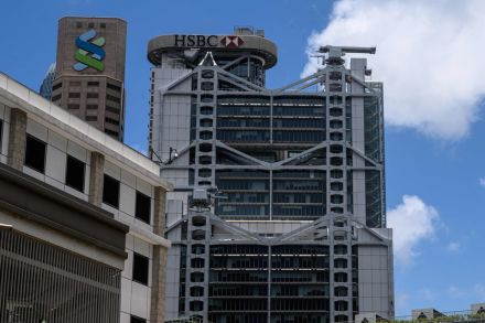 HSBC Shares Decline to Lowest Since 1995 in Hong Kong