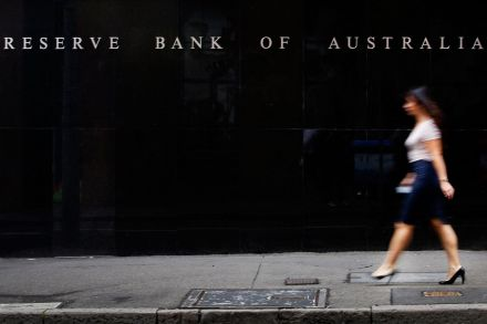 National Australia Bank sees 'significant risk' of monetary easing next month