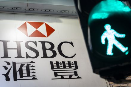 Ping An Makes Post-FinCEN Files Stake Boost in HSBC