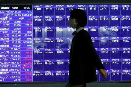 Tokyo trade halted for day after glitch: exchange