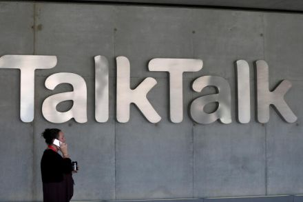 TalkTalk enters talks with Toscafund on takeover offer