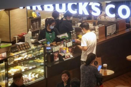 nz_starbucks_081020.jpg