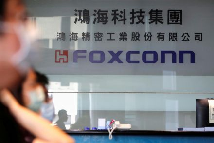 Taiwan's Foxconn says eying electric vehicle market