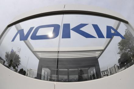 Got any signal up here? Nokia to build mobile network on moon