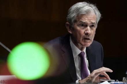Federal Reserve Chairman Jerome Powell to Speak About Digital Currencies Today