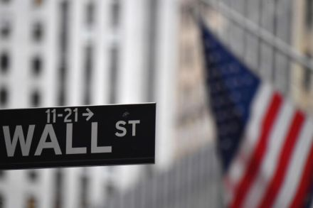 Wall Street opens higher with focus on stimulus