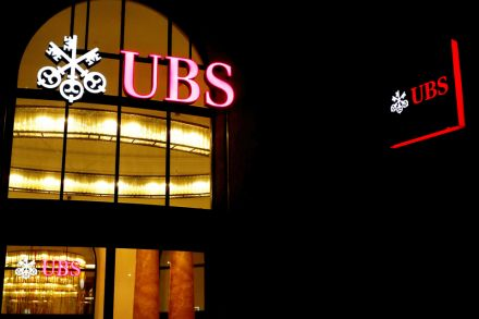 Ubs investment banking news today investment banking hours toronto