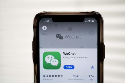 WeChat US Ban: Judge Denies Latest Government to Remove App From Stores