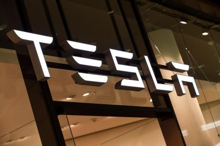 Tesla to recall 30,000 cars from China over suspension defects