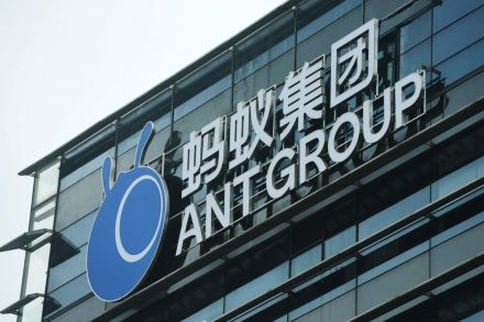 Ant Group to raise $34bn in world's biggest float