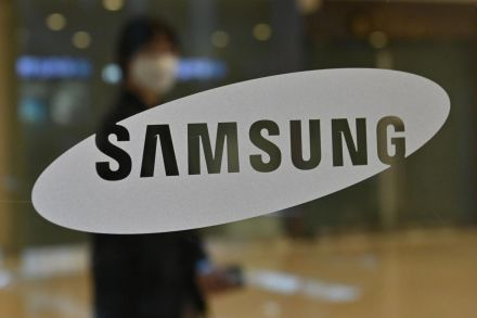 Samsung warns of profit decline as demand for memory chips wanes