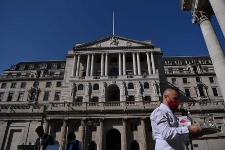 Bank of England pumps another £150bn of QE to boost flagging economy